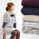 "The short-sleeved dress which expressed the coloring of a rich texture such as ""杢"" with the different woolen yarn of the color. ♪ half-length sleeves five minutes sleeve Lady's knitwear winter ◆ Zootie (zoo tea) where the line of the straight i"