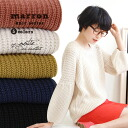 A casual puff sleeve. This is the sweet knit of adult. Fresh knitwear sweater long sleeves tops Lady's winter ◆ Zootie (zoo tea) where the sleeve under the elbow draws a balloon silhouette on plumply: It is a knit ridge knitting drop puff sleeve pullover