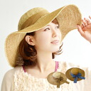 キャペリンハット where ブリム and classical ribbon waving gently are ladies! Blade hat ◆ BIG リボンペーパーカプリーヌハット in saliva wide design ♪ straw hat-like straw hat-like hat UV measures ultraviolet rays measures blind spring and summer blocking the sunlight well for Lady'