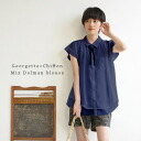 The short-sleeved shirt of the Georgette subject matter that put chiffon on the front! The item which refined translucency looks cool, and is good in spring and summer! Lady's tops plain fabric ◆ chiffon lei yard Georgette blouse