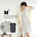 The short-sleeved dolman one piece of the figure design that the atmosphere that is a pop X mode shows cute. Smooth cloth relaxedly lady's pattern dress ◆ Mt (M tea) with a feeling of omission worn clearly: Twin diamond asymmetric drape one piece