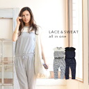 Neck & shoulder sheer in the race. With plenty of grown-up whiff of tank type combinaison pants long pants rompers salopette suet mini back hair ladies ◆ neckline lace sweat sleeveless all-in-one