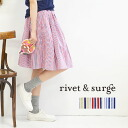 "A lot of ♪ middle skirt Lady's knee length knee-length ◆ rivet and surge (rivet and serge) which is ボリューミー gently which gathered fresh ""a stripe pattern"" to enjoy with a nostalgic color: By color Fine stripe gathered skirt"