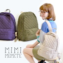 Moderate elegance and casual appearance are attractive! Quilting rucksack bag bag bag ◆ MIMIMEMETE (ミミメメット) of a feeling of size that is not too small without being too big: Kiltie rucksack