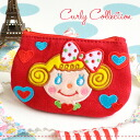 The mini-porch of the canvas material which a texture adds to so as to use it. It is with an emblem of the extreme popularity strawberry! In small make tool and cards, a coin purse ◎ Lady's ◆ Curly Collection (Carly collection): Emblem canvas porch S [st
