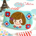 The mini-porch of the canvas material which a texture adds to so as to use it. It is with an emblem of the extreme popularity JUJU! In small make tool and cards, a coin purse ◎◆ Curly Collection (Carly collection): Emblem canvas porch S [juju X mint]
