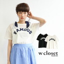 I want to dress it well for a sporty image! Mesh logo T-shirt lady's short-sleeved tops cut-and-sew ◆ w closet (double closet) which I changed it, and became the design: Mesh reshuffling FAMOUS T-shirt