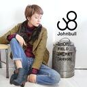 B-3 jacket based on the neck decorated with faux fur, volume military jacket ladies jumper short coat coat fall winter long sleeve flight blouson ◆ Johnbull ( jumble ): field jacket [AH908]