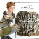"The arranged ""camouflage pattern"" is slightly gentle. Camouflage pattern sweater Lady's long sleeves round neck camouflage pattern ◆ Zootie (zoo tea) of relaxedly slightly bigger size designed with jacquard knit in the fall and winter: Camoufla"
