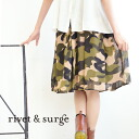 A chiffon material! However, it is a camouflage pattern! Middle skirt knee-length knee length midi length ◆ rivet and surge (rivet and serge) of the waist rubber which a lady can dress well by an unexpected combination cool: Camouflage chiffon flared ski