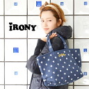 """Entering brand logo of the tote bag """"STARRY TOTE"""" gold of the magazine size that described patterned stars in the denim subject matter! In a lunch bag ◎ bag Lady's 09-14AW-01 ◆ irony (irony): Star Lee mini-tote bag"""