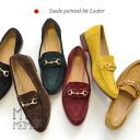 In like men's in a step! A bit loafer using the real leather suede cloth of the full-scale and classic design. Flat casual ◆ MIMIMEMETE (ミミメメット) made in six colors of development Lady's opera pump traditional fashion mannish Japan in total: Suede leather