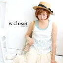 The novel design that a chest bottom was changed to a gingham check of the see-through material! Different fabrics reshuffling over tank top Lady's no sleeve cut-and-sew tops over tank summer ◆ w closet (double closet): ☆☆ shear check heme tank top durin