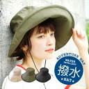 For a festival in OUTDOOR! A casual hat of the 360 degrees saliva that water-repellent processing was given. It is with a chin strap! Lady's canvas Kazanashi ground outdoors sunburn measures blind rain-cover ◆ water repellency processing adventure hat