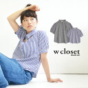 It is the stripe pattern shirt of the puff sleeve softly! Is a puff sleeve in stripe with a feeling of refreshing やかきっちり; sweetness…100% of ♪ tops blouse short sleeves Lady's colored shirt cotton Malin ◆ w closet (double closet) in the spring and summer: