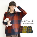 Big block check oversized sweater. Flat, medium thickness Jacquard knit material ladies long sleeve drop shoulder Womens tunic knitwear knitwear winter ◆ check Jacquard blocks widenitpur over