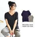 Tuck put in a shoulder points it! The simple simple tops Lady's plain fabric short sleeves rayon ◆ shoulder tuck V neck dolman T-shirt which is worn relaxedly which let delicate technique work inside