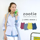The NEW model who is usable for the petticoat sense! The cut-and-sew which is most suitable for an inner for knit one piece. The long length that the buttocks are covered! Lady's simple plain ◆ Zootie (zoo tea): Mil key stretch tunic [long sleeves]