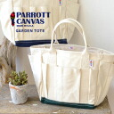 Outside the Pocket plenty! Use excellent thick canvas & strength Cordura nylon material large tote bag. Men and women and for women's men's garden that canvas NAT CANVAS CORDURA 14FW-08-14N ◆ PARROTT CANVAS (Parrot tarp) GARDEN TOTE