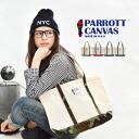 Thick canvas x superior strength Cordura nylon tote bag. Men and women and for women's men's canvas bag medium that 11 - 09 - 14NFW ◆ PARROTT CANVAS (Parrot tarp) MEDIUM TOTE BAG [NAT CANVAS×CORDURA]