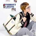 Safe & convenient DrawString with cover! Thick canvas x Cordura nylon tote bag. Men and women and for women's men's medium that bag canvas NAT CANVAS 14FW-7-N ◆ PARROTT CANVAS (Parrot tarp) MEDIUM TOTE BAG [NATURAL WITH COVER.