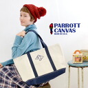 Brand logo mark of point! Thick canvas x Cordura nylon tote bag. Men and women and for women's men's medium that bag canvas 14FW-11-N ◆ PARROTT CANVAS (Parrot tarp) MEDIUM TOTE BAG [SOLID ENBROIDER]