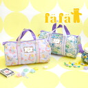 2-WAY design! Size adjustment and removable shoulder tied ♪ laminated water and stain resistant shoulder bag bag bag hung diagonal also shoulder put 6145-0011 ◆ fafa ( fe'ee ) :b.zyli laminate mini Boston bag [Swan Princess Crown x Lavender]