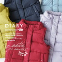Child service down vest outer casual clothes ◆ Zootie BAMBINI (ズーティーバンビーニ) where is recommended for a girl as for the thing of the ♪ boy who is pretty the simplicity that made adult size the same miniature size: Diary down vest [kids]