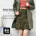 The camouflage pattern knee length pencil skirt which gains the difference in material. Expression rich vintage dobby material ◆ apartment department (アパートメントデパートメント) X Betty Smith (Betty Smith) where the irregularity such as the slab is seen in: Camoufl