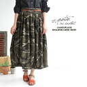A camouflage pattern X girly. The sweet め cocoon long skirt of the camouflage pattern to describe a balloon in softly. Long length bottoms waist rubber mini-fleece pile sweat shirt ◆ Zootie (zoo tea): Camouflage light sweat shirt balloon drape long skirt