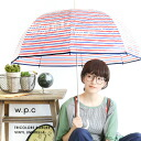 I have a cute round form such as the dome! An easy jump umbrella of the French horizontal stripe umbrella opening and shutting that a rainy day becomes happy! Bird cage type one-touch type ◆ tricolor horizontal stripe plastic umbrella for exclusive use o