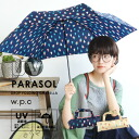 """The folding umbrella which the ultraviolet rays prevention effect of the pop """"rain pattern"""" had. It is with the cover bag of the tote bag type which I can """"just"""" put away! Folding umbrella [DROP] with umbrella parasol fair or rainy we"""