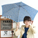 "The folding umbrella which the ultraviolet rays prevention effect of the calm ""floral design"" that the woman of adult was easy to have had. Umbrella parasol fair or rainy weather combined use Lady's womens flower pattern UV cut ◆ classical musi"