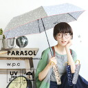 "The folding umbrella which the ultraviolet rays prevention effect of pop ""patterned stars"" had. Handle & of the J type is with a cover soon! Umbrella parasol fair or rainy weather combined use Lady's womens star pattern UV cut ◆ pop star fo"