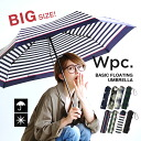 A folding umbrella available from stripe, horizontal stripes in checked pattern! The slightly bigger size & chic coloring ♪ folding umbrella rain outfit Lady's unisex man and woman combined use men gap Dis lane goods ◆ mannish fabric folding umbrella