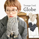 Nail & finger ring & bracelet, no design! Trompe l'oeil gloves that dress! Womens ladies small winter, Christmas presents warm parent-child link code both of our meal when matching Mommy wool ◆ nail & jewelry glove [Womens]