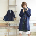The coat of the denim material sewed to a tailored collar collar. 10 ounces of outer long shot jacket shop coat ◆ denim tailored collar coats in autumn light 10 ounces of denim long sleeves outer knee-length Lady's which are good to the haori of the turn