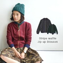 It is waffle ◆ stripe waffle zip up blouson in the zip up blouson jacket Lady's haori light outer slight wound long sleeves fall and winter when I put a stripe pattern on the thermal-like cloth which is full of expressions