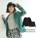 Diamond motifs designed in a bijou. ♪ long sleeves fleece pile Lady's sweat shirt tops supermarket sale ◆ diamond bijou sweat shirt pullover fresh the decorations which are a lady to a casual trainer in the fall and winter