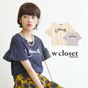 A frill is Hilary in the sleeve point of a T-shirt wide relaxedly. Logo T-shirt short sleeves tops Tee Lady's cotton cotton ◆ w closet (double closet) that a logo was designed by flock print in the spring and summer: noteworthy frill sleeve T-shirt