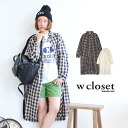 The shirt dress of the slightly bigger size X graph check. Long sleeves Lady's knee length ◆ w closet (double closet) with the long shirt ♪ waist string of the thin & knee-length which is usable in all seasons: Graph check & gingham check round s