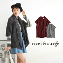 Diffrence Cardigan is 2 cm, length and sleeve length. Short sleeve Cardigan or vest until... How to use the various Topper specifications! Outer coat Womens crochet levees there long wool 2-WAY ◆ rivet and surge ( rivet & surge ): knitted ribbing