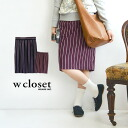 The pencil skirt using the stripe pattern fabric which is mannish in Otho Conoco style ♪ traditional fashion in a tie pattern! Cocoon skirt Lady's middle skirt midiskirt bottom twill ◆ w closet (double closet): Regimental striped tie toss cart