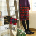 Knee-length midiskirt knee-length mi-mollet length middle tartan check bottom Lady's ◆ w closet (double closet) where the ♪ tight silhouette which put a camouflage pattern and a print of the checked pattern on a corduroy seems to be this year: Print cord