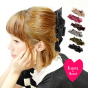 2011 season with an elegant glossy below Ribbon, boobs and easy hairclip just tuck. Banana clip heyacripp hair accessories Barrette Roundup ornament hair for women for women women's accessory gadgets ◆ &Heart Lara (Lara and heart): velvet Ribbon Vance cl