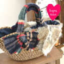 Seasonal feeling generous! Rabbit fur and big shaggy Ribbon for autumn and winter basket bag natural material BAG basket check pattern tote bag worm cago winter Christmas gift bag ◆ &Heart Lara (Lara and heart) Warm cago bag
