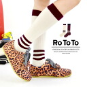 Authentic sports socks were woven in the art of knitting. Excellent strength and cushioning, and use high-quality merino wool socks. Ladies line socks socks long Socks Women's shoes the socks ◆ RoToTo ( Lotto ) Merino wool athlentic high