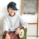 Transformation sweater Lady's pullover knitwear tops eight minutes sleeve bracelet-length sleeves shaggy knit ◆ w closet (double closet) of the wide X shortstop length that a sleeve became the feather knit which had a long bushy foot light: Feather yarn