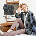 Topped with big big dot pattern print wool mixed long the coat shirt dress check pattern shawl collar long sleeves women's light alter knee-knee-◆ Boldt DrawString wallchart coat