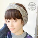 Winter Tavern loosely woven colorful yarns, such as sprinkles a NEP ◎ twisted design only by wearing a summer ◎ ladies hair accessories headband hairband ◆ cheer ( cheer ) Uloom carafrnep knit hairband